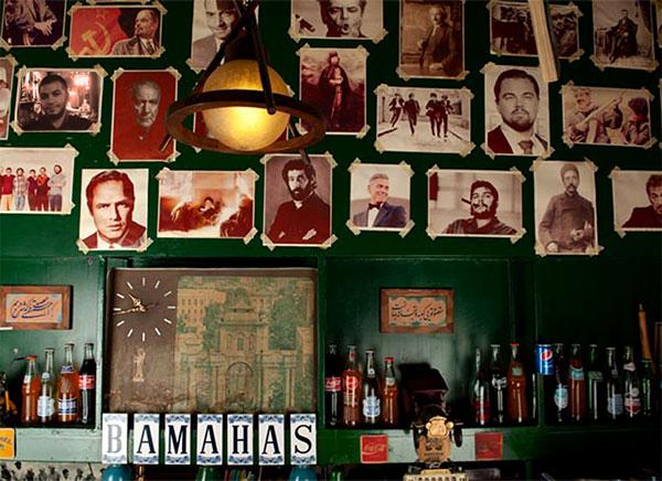 bamahas-about1